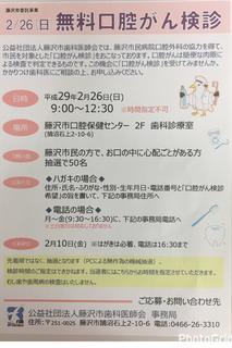 ファイル_000 (9).jpeg