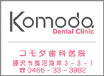 komoda_dental.jpg
